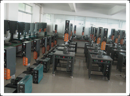 Plastic ultrasonic welding machine supplier_China kaer